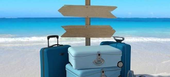 Страхование багажа: требования к оформлению