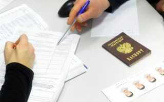 Получение гражданства РФ жителями Приднестровья