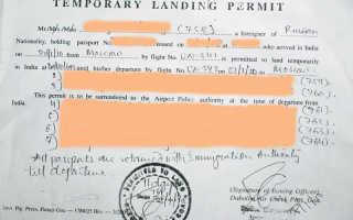 Нужна ли виза на Гоа для россиян