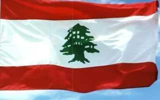 Оформление визы и правила въезда в Ливан