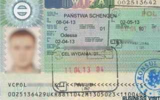 Нужна ли туристическая и рабочая виза в Польшу для украинцев