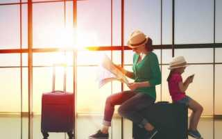 Разрешение и согласие на выезд ребенка за границу без сопровождения родителей