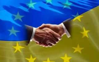 Безвизовый режим для граждан Украины с ЕС
