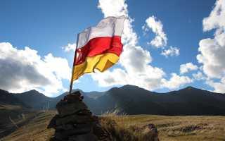 Нужен ли загранпаспорт для поездки в Южную Осетию