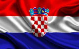 Средняя зарплата в Хорватии
