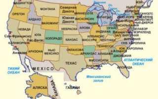 Куда лучше переехать в США
