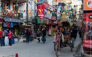 Уровень жизни, цены и зарплаты в Непале