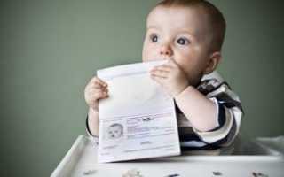 Где можно получить гражданство за границей при рождении ребенка