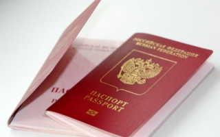 Нужен ли загранпаспорт для поездки на Кипр