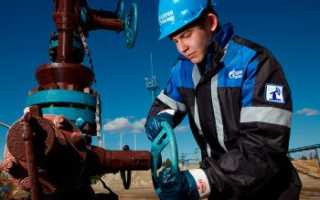 Средняя зарплата нефтяников
