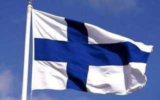 Оформление виз в Прибалтийские страны