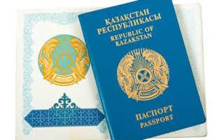 Оформление визы в Китай для граждан Казахстана
