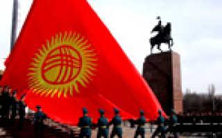 Как найти работу в  Киргизии
