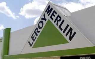 Зарплата в «Леруа Мерлен»