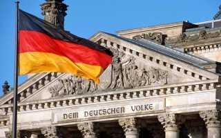 Как найти работу в Нюрнберге