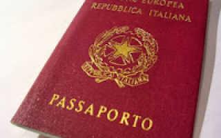 Виза в Италию на 3 года: получение и оформление