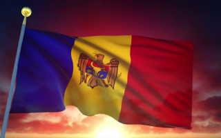 Налоги в Молдове: что изменилось