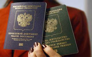 Получение ВНЖ в России для иностранных граждан
