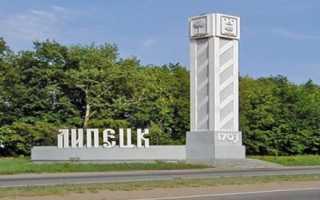 Переезд на ПМЖ в Липецк у: климат, экология, районы города, цены на продукты и недвижимость