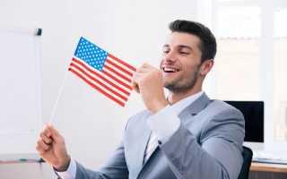 Востребованные и высокооплачиваемые профессии в США