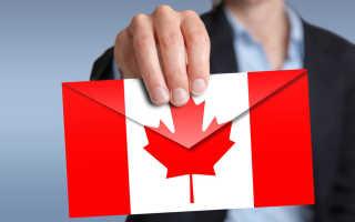 Оформление визы в Канаду для казахстанцев