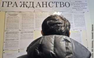 Помощь и льготы беженцам из Украины в России