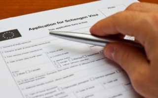 Как правильно писать в анкете для получения визы гражданство