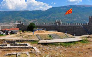 Нужна ли виза в Македонию: правила посещения южной балканской страны