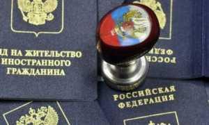 Что делать когда просрочен ВНЖ в России