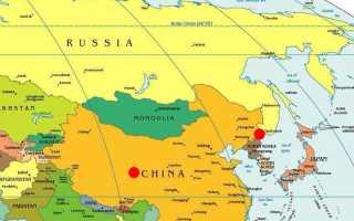 Поездка из Владивостока в Китай без визы