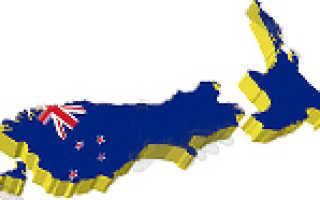 Уровень жизни в Новой Зеландии: образование, цены и средняя зарплата