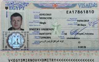 Оформление электронной визы и правила въезда в Египет