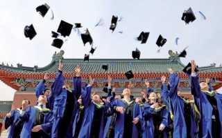 Как получить грант на обучение в Китае