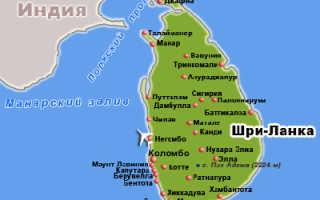 Как найти работу на Шри-Ланке для русских и украинцев
