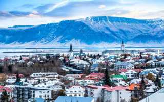 Визовый центр Исландии: особенности подачи документов