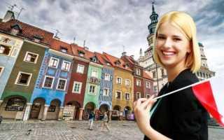Какой визовый коридор действия рабочей визы в Польшу