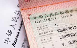 Виза в Китай для украинцев: оформление и получение