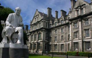 Среднее и высшее образование в Ирландии