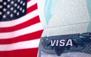Почему не дают визу для поездки в США