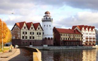 Как попасть в Калининград без загранпаспорта