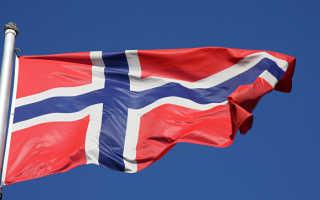 Оформление визы в Норвегию для белорусов