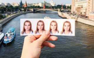 Фото на шенгенскую визу: требования