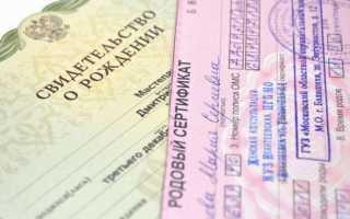 Подтверждение иностранного гражданства
