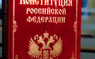 В чём заключаются личные права человека и гражданина РФ