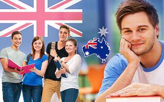 Университеты Австралии: как в них поступить и получить высшее образование
