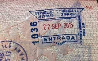Нужна ли виза россиянам в Доминикану для отдыха