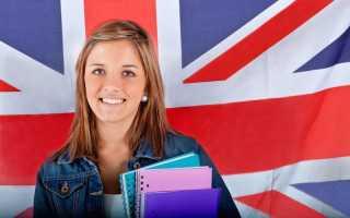 Студенческая учебная виза в Великобританию (Англию): оформление tier 4