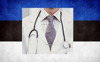 Работа врачом в Эстонии