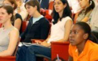 Бесплатное обучение за границей