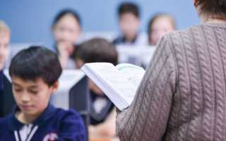 Средняя зарплата учителей в Казахстане